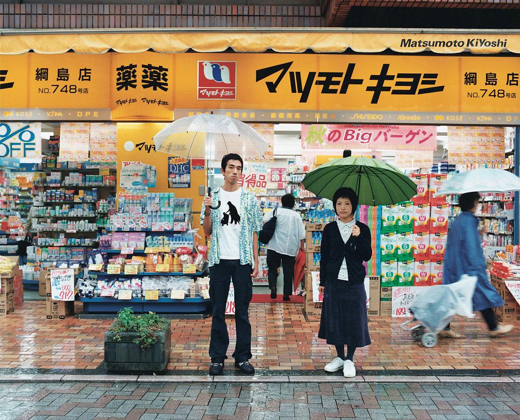 Takafumi Hayashi and Masako Kawahara, photographers, »Matsumotokiyoshi«  drugstore, Yokohama (JP), 10/04